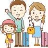 474724 min 1 - ゴールデンウィーク 〜 費用節約で子供と一緒に楽しく過ごす方法!!