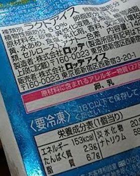 aice01 min - アイスクリームはどうしてもやめられない!〜 アイスの種類や夏限定販売など。