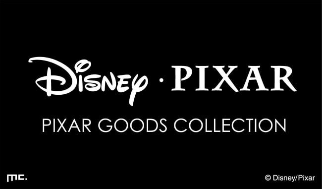 disney pixar min - ディズニーとは? ディズニーピクサーとは? 〜 ピクサーイベントのお知らせなど / ラフォーレ原宿「ピクサー・ザ・フレンドシップ」