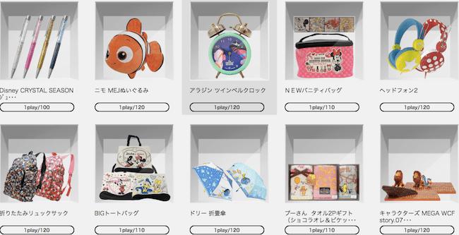 kami05 min - スマホアプリ 神の手リニューアル 〜 クレーン攻略でディズニー景品をGETしたい!!