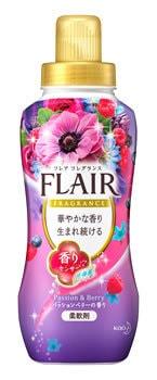 sentaku04 min - 柔軟剤に求めるものは香り、柔らかさ、どっち?