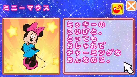 sweet011 min - ディズニー&ディズニーピクサーキャラクターズ ワンダフルパソコンシリーズ|子供のパソコンについて考える!