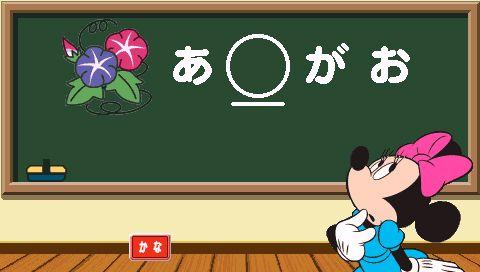 sweet013 min - ディズニー&ディズニーピクサーキャラクターズ ワンダフルパソコンシリーズ 子供のパソコンについて考える!
