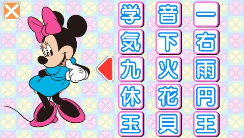 sweet014 min - ディズニー&ディズニーピクサーキャラクターズ ワンダフルパソコンシリーズ|子供のパソコンについて考える!