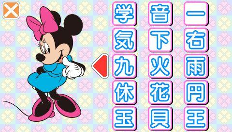 sweet014 min - ディズニー&ディズニーピクサーキャラクターズ ワンダフルパソコンシリーズ 子供のパソコンについて考える!