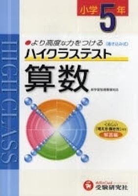 mo01 min - 夏休み 基礎学力の定着を目指す効果的な勉強方法