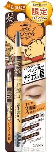 poohi01 min - ディズニー アイブロウ アイテム 〜 プリンセスシリーズ、くまのプーさんデザインまで。