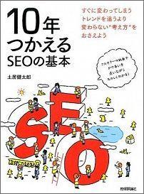 syo02 min - ブログを作って ブログを書けば 集客ができる? 謎。