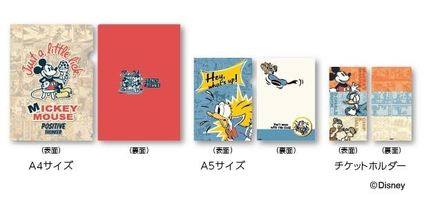 yu004 min - 郵便局のキャラクターグッズがかわいいと噂です 〜 ミッキー&フレンズ登場
