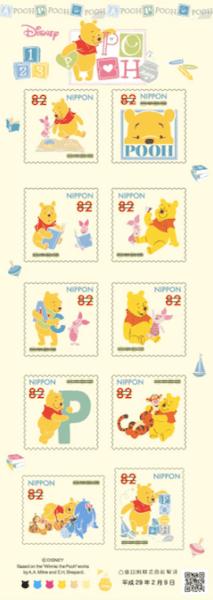 yu010 min - 【郵便局】のディズニーキャラクターグッズがかわいいと噂 〜 【くまのプーさん】オリジナルコレクションが登場!!