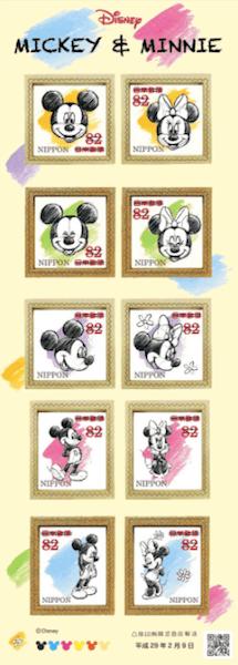 yu09 min - 【郵便局】のディズニーキャラクターグッズがかわいいと噂 〜 【くまのプーさん】オリジナルコレクションが登場!!