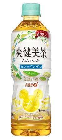 sou05 min - 爽健美茶 ディズニーミュージック配信 〜 成分効能なども知っておきたい!!