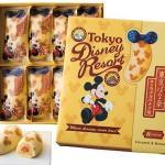 banana01 min 1 - 東京ばな奈のディズニーリゾート(R)限定品登場|東京ばな奈の食べ方やカロリーなど