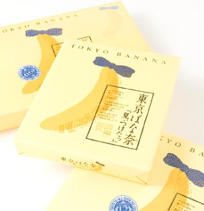 banana05 min - 東京ばな奈のディズニーリゾート(R)限定品登場|東京ばな奈の食べ方やカロリーなど