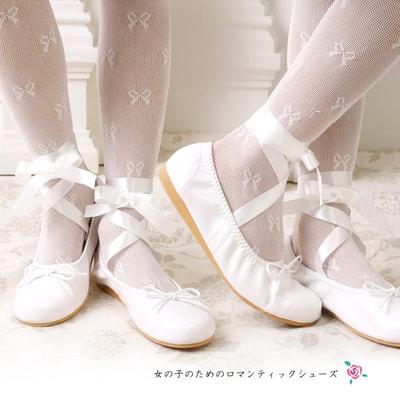 doress014 min - ディズニー仮装、ピアノ発表会に使える「プリンセスドレス」エトセトラ おすすめ20選!