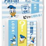 pri02 min - ディズニーデザインのステーショナリー(文房具)でハッピーな一日を!!