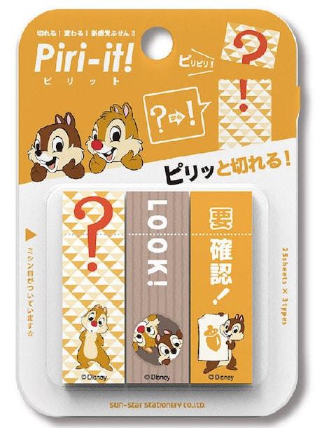 pri03 min - ディズニーデザインのステーショナリー(文房具)でハッピーな一日を!!