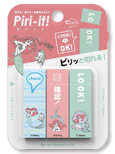 pri04 min - ディズニーデザインのステーショナリー(文房具)でハッピーな一日を!!