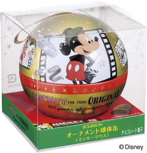 bur02 min - ブルボン クリスマス向け限定商品|ディズニーデザインからプチクマくんまでをご紹介