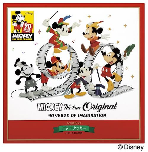 bur04 min - ブルボン クリスマス向け限定商品|ディズニーデザインからプチクマくんまでをご紹介
