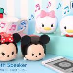 dspeaker01 min - ディズニーツムツム スピーカー Bluetooth4.2  〜 ミッキー ミニーからドナデジまで