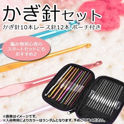 nit011 min - ディズニー カチューシャやヘアバンドをクロシェで簡単ハンドメイド 〜 プレゼントにもぴったり!!