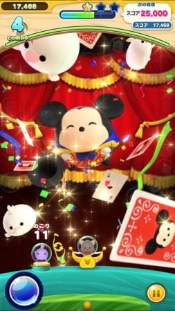 korokoro07 min - ディズニー ツムツムランド 〜 バブルを狙うスマートフォン向けパズルゲーム配信開始
