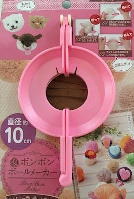 pon01 min - クリスマスを盛り上げるディズニーグッズ 〜 誰でもできるハンドメイド!!