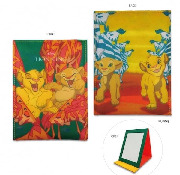 lion06 min - キデイランド 〜 ディズニーオリジナルデザイン