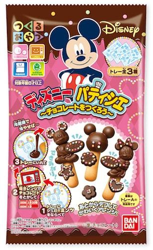 tukuru02 min - バンダイ キャンディ 〜 ディズニーキャラクターを集めるのが楽しすぎる!!