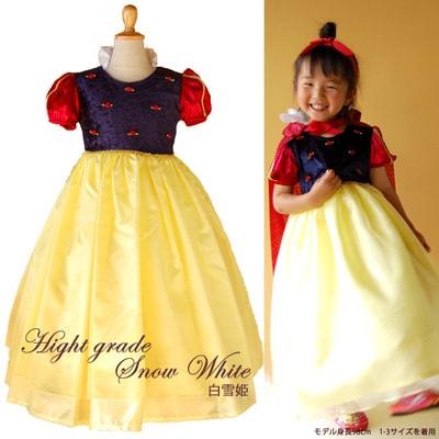 ddr014 min - ディズニープリンセスドレスを購入して とびっきりお気に入りのプリンセスになる 〜 プリンセスドレスをご紹介