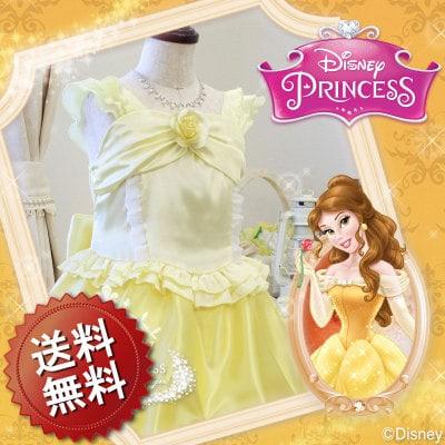 ddr03 min - ディズニープリンセスドレスを購入して とびっきりお気に入りのプリンセスになる 〜 プリンセスドレスをご紹介