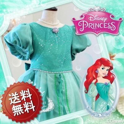 ddr05 min - ディズニープリンセスドレスを購入して とびっきりお気に入りのプリンセスになる 〜 プリンセスドレスをご紹介