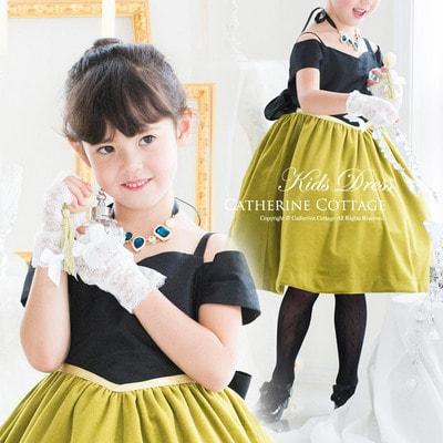 ddr08 min - ディズニープリンセスドレスを購入して とびっきりお気に入りのプリンセスになる 〜 プリンセスドレスをご紹介