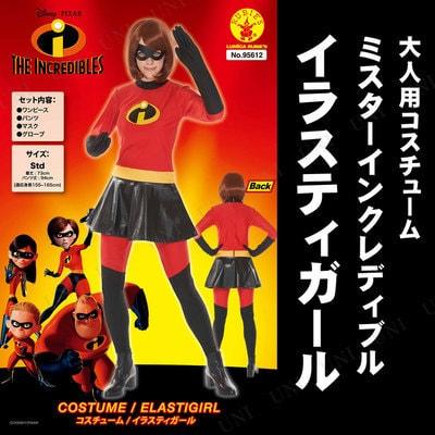 cos014 min - ディズニーハロウィーン2019〜仮装についての注意点や大人向けコスチューム(衣装)など。