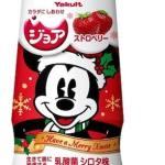 ya06 min - ヤクルトジョア|「ミッキー&フレンズ」クリスマス限定パッケージ2018登場!!