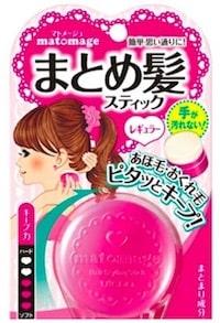 style02 min - 【編み込み攻略】プリンセスヘア、フォーマルヘアには欠かせないヘアアレンジ〜すぐにマスターできる方法とアレンジ例