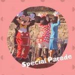 isi001 min - 石巻川開き祭り2019【ディズニーパレード】コースおすすめ場所〜混雑状況は?