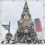 cri001 min - 2019【ディズニー・クリスマス】グッズやスペシャルメニューは?