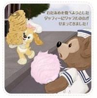 cookacyu05 min - 犬種が気になる【クッキー・アン 】 日本発売ではカチューシャあるの?