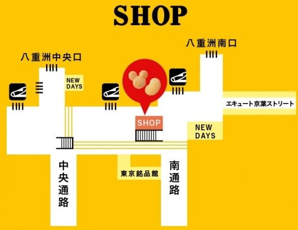 touba09 min - 東京ばな奈×ディズニー【東京駅】オープンはいつ?〜種類や値段は?