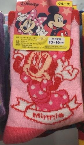 soseri013 min - セリア【ディズニー】靴下にはどんな種類がある?〜100円ソックスキャラクターまとめ!!