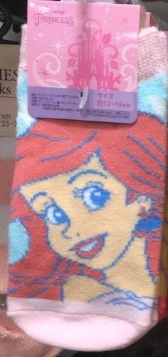 soseri06 min - セリア【ディズニー】靴下にはどんな種類がある?〜100円ソックスキャラクターまとめ!!