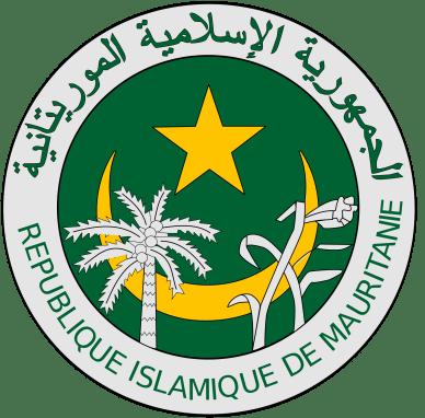 Nouakchott Technopark Mauritanie