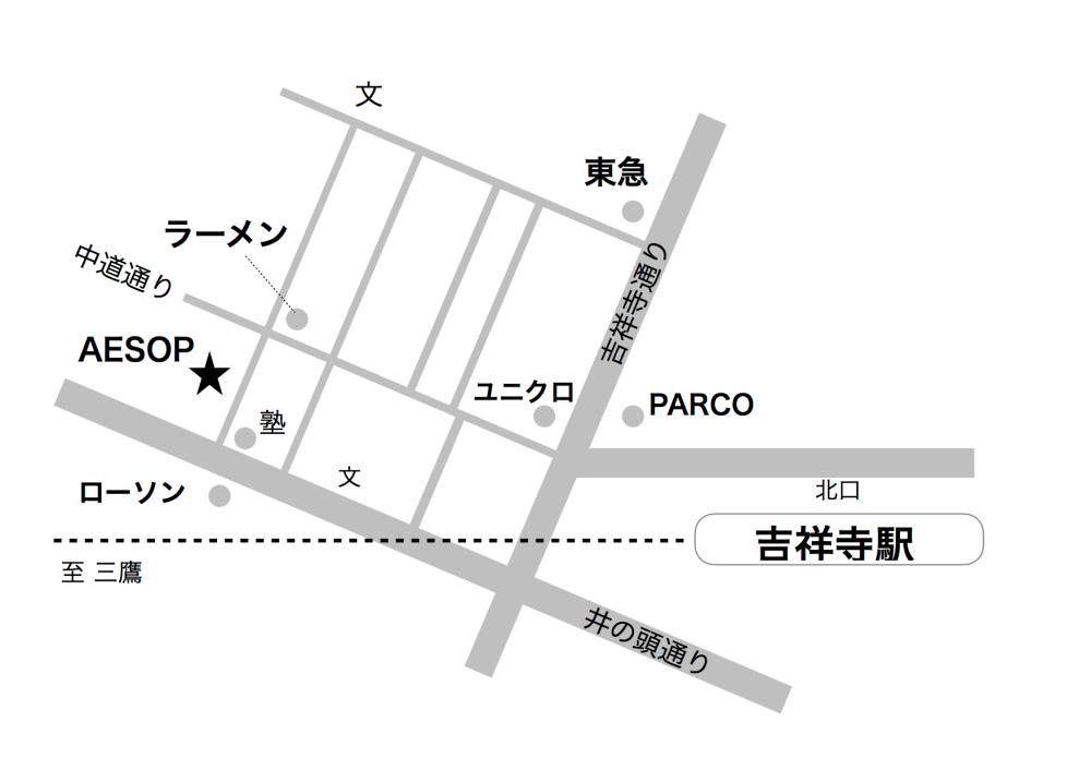 aesop地図