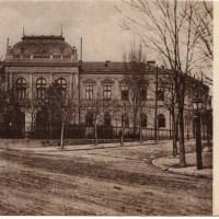 Sec XIX. Palatul Administrativ, Bucureşti