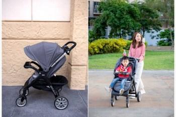育兒.親子|chicco Bravo 極致完美手推車限定版♥新生兒到大童皆可使用的好推秒收戰車