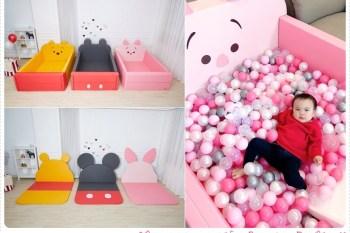 親子.團購|韓國 ALZIPmat & DISNEY 迪士尼聯名輕傢俬系列 多功能圍欄地墊/沙發床,是地墊也是沙發,還可當圍欄及兒童床♥