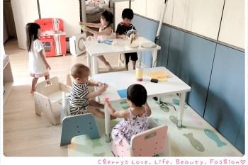 親子|愛兒館 ilovekids 我的第一張桌子 × 椅子 × 書櫃,可調式幼兒兒童成長桌椅,陪著孩子一塊兒長大♥ 團購