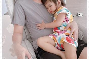 居家 輝葉 HY-3068A WULA 超有力小沙發,報父、抱父,父親節寵愛爸比一下♥